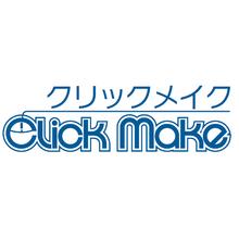 ホームページ作成サービス『クリックメイク』 製品画像