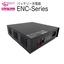 3段階充電方式の、バッテリー充電器「ENC Series」 製品画像
