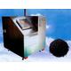 低温・化学分解・炭化装置『エコループライン・プラス』 製品画像