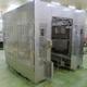 ベーコンリテーナ自動積載装置 製品画像