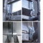 仮設機材「枠組足場用 I型幅木ワンタッチ式/I型幅木用妻側幅木」 製品画像