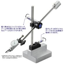 測定物のアプローチ用に!測定スタンド「AP-1S」 製品画像