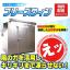 【ハイスピード凍結庫】豆腐で冷凍比較! ※資料集進呈中 製品画像