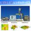 EMIテスタ レンタルサービス -ノイズ測定装置レンタル- 製品画像