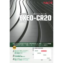 【樹脂・産機部品用途】高機能ステンレス材『EXEO-CR20』 製品画像
