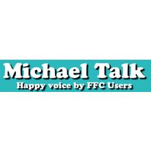 赤塚植物園グループYoutubeチャンネル マイケルトーク 製品画像