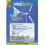 小形風力発電機『WINDSPOT』【NK認証取得済み】 製品画像