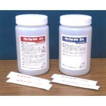 モノクロラミン製剤『Flip-Flap(フリップ・フラップ)』 製品画像