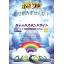株式会社NeoN『NeoNスタンドライト』製品カタログ 製品画像