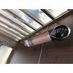 Chrester【住宅向け】ガーデンルームを暖かく 製品画像
