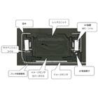 CCDカメラモジュールの断面加工観察 製品画像