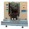 半自動包装機械『EPK-半自動N-OS』 製品画像
