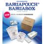 感染性物質輸送容器『BARRIABOX・BARRIAPOUCH』
