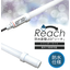 防水直管LED『Reach』 製品画像