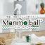 除菌消臭剤『マリモ・ボール(R)』(業務用・家庭用) 製品画像