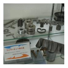 ワイヤ放電加工・平面研磨加工・細穴放電加工サービス 製品画像