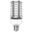 LED照明『街路灯タイプ(IP64)』 製品画像
