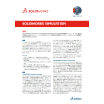 SOLIDWORKS 2019  Simulation Data 製品画像