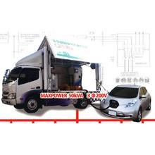 【BCPの要は電力】電力確保に向けた車載発電システムのご提案 製品画像