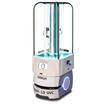 自律走行・自動除菌『UV-C照射除菌ロボット』 製品画像
