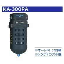 エアードライヤー【圧縮空気の水分を取り除く】KA-300PA 製品画像