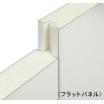ノンフロン断熱パネル『ジェネスタ(R)』 製品画像