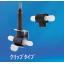 流量センサ『シングルユース流量センサ』※技術資料&ハンドブック 製品画像