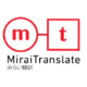 ニューラル機械翻訳『Mirai Translator(TM)』 製品画像