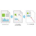 データを軽量化!NXPowerLite デスクトップエディション 製品画像