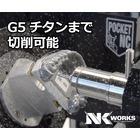 卓上型5軸加工機【Pocket NC】 製品画像