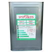 環境対応型塗膜剥離剤『リペアソルブS』 製品画像