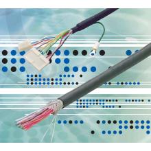 UL2990 CE2S 製品画像