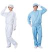 クリーンルームジャケット(襟付き、スタンドカラー) 製品画像