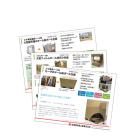 【事例集】ナビエース/ナビエースプラス/ナビパレット 製品画像