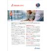 SOLIDWORKS2019  SubscriptionData 製品画像