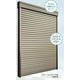 電動式ブラインド型窓シャッター『マドモアブラインドF』 製品画像