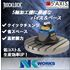 【5thAXIS】3~5軸マシニングセンタ用 バイス&ベース 製品画像