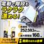 台車で階段を簡単昇降『電動階段のぼれる台車 ハンドル可変タイプ』 製品画像
