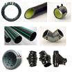 地下埋設用樹脂配管『UPPシステム配管』 製品画像