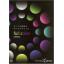 オーロラライト Full Color KITERA総合カタログ 製品画像