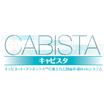 『CABISTA(キャビスタ)』【ECAD・キャビスタの連携】 製品画像