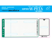 プラダン・段ボール箱リユース用テープ『はがせる!W-PETA』 製品画像