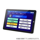 業務用Windows 10.1型タブレット「TW2A-Z9LT」 製品画像