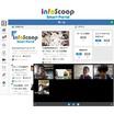 テレワーク支援『infoScoop Smart×Portal』 製品画像