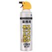 【業務用】スズメバチ巣ごと退治 製品画像