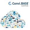物品管理クラウドサービス Convi.BASE 製品画像