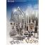 株式会社タテノ 超硬合金工具 総合カタログ 製品画像