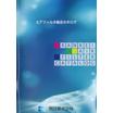 エアフィルタ総合カタログ 製品画像