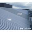 溶融アルミめっき鋼板『耐候用アルスターXV(ZF処理)』 製品画像
