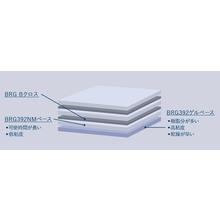 【不燃認定】バサルト繊維強化アクリル樹脂石膏『BRG』 製品画像